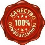 Массаж качество и гарантя 100%