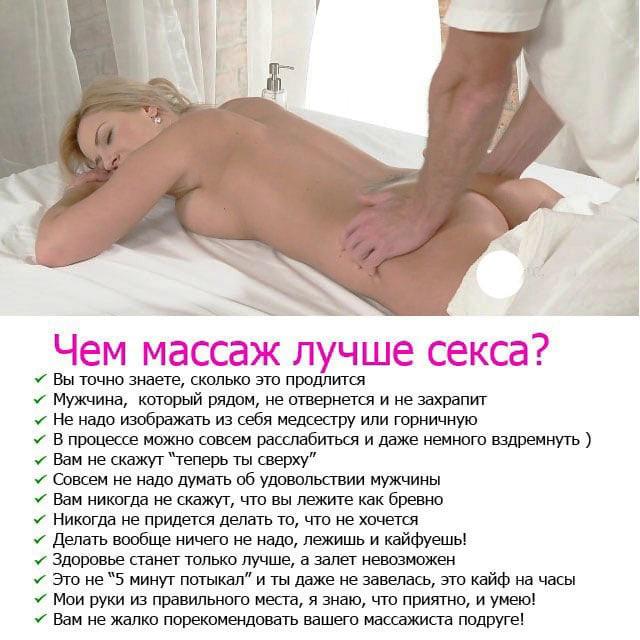 Массаж для девушек и женщин с выездом на дом или квартиру!!!